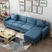 ¥1599 恒兴达 布艺沙发现代简约小户型三人位转角沙发组合