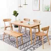 ¥2498 恒兴达 白橡木餐桌椅 一桌四椅 1.2米